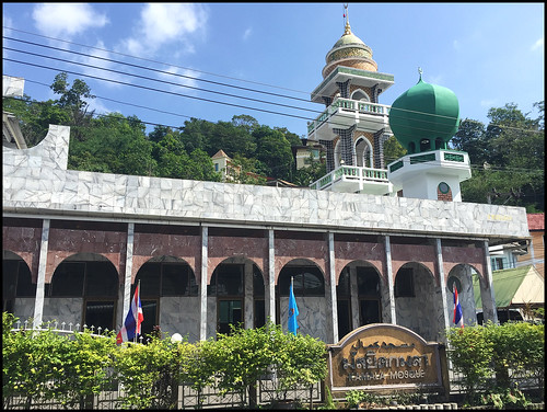 Kamala Mosque