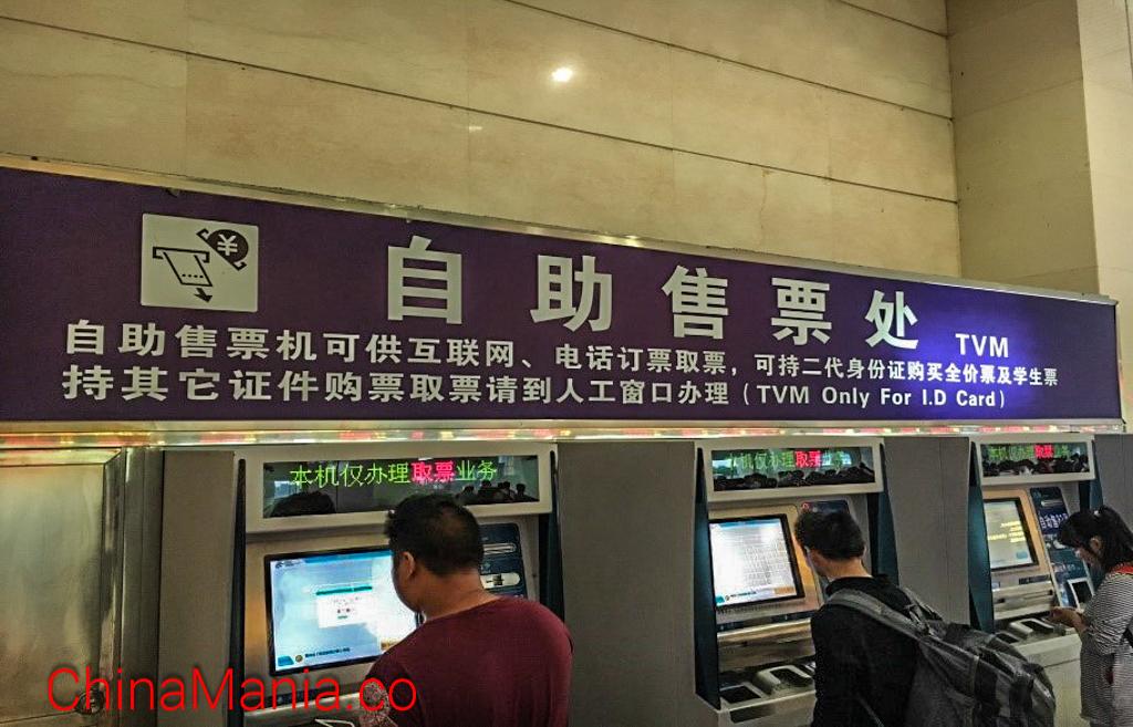 Shenzhen North station (深圳北)