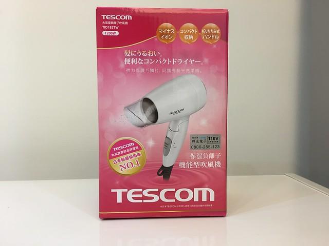 外包裝@TESCOM TID192TW保濕負離子機能吹風機