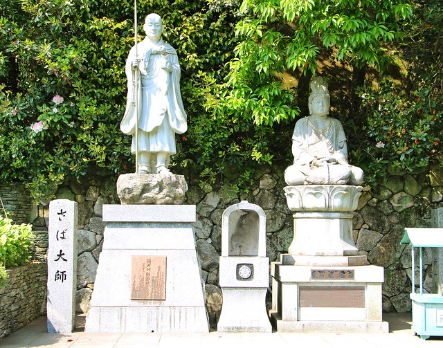 Nanzoin, Fukuoka, Japan
