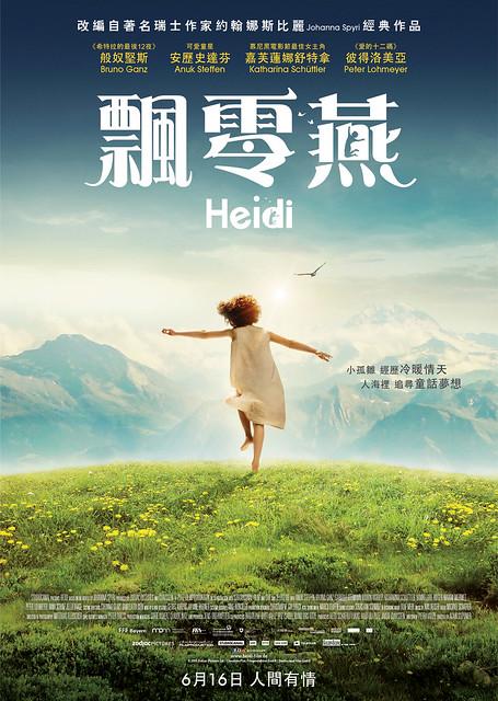 Heidi_TT_layout5