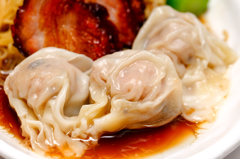 Wantan Mee Dumplings