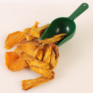 Organic Dried Mango | by artizone