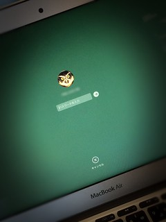 mac os x screen lock