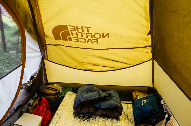 [GEAR REVIEW] The North Face Stormbreak 1 & GEAR REVIEW] The North Face Stormbreak 1 u2013 HeyHorizon!