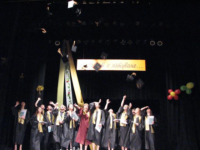 Дипломиране 2016