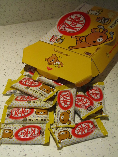 ホットケーキ (Hotcake) Rilakkuma Kit Kats (Japan) | by Ali_Haikugirl