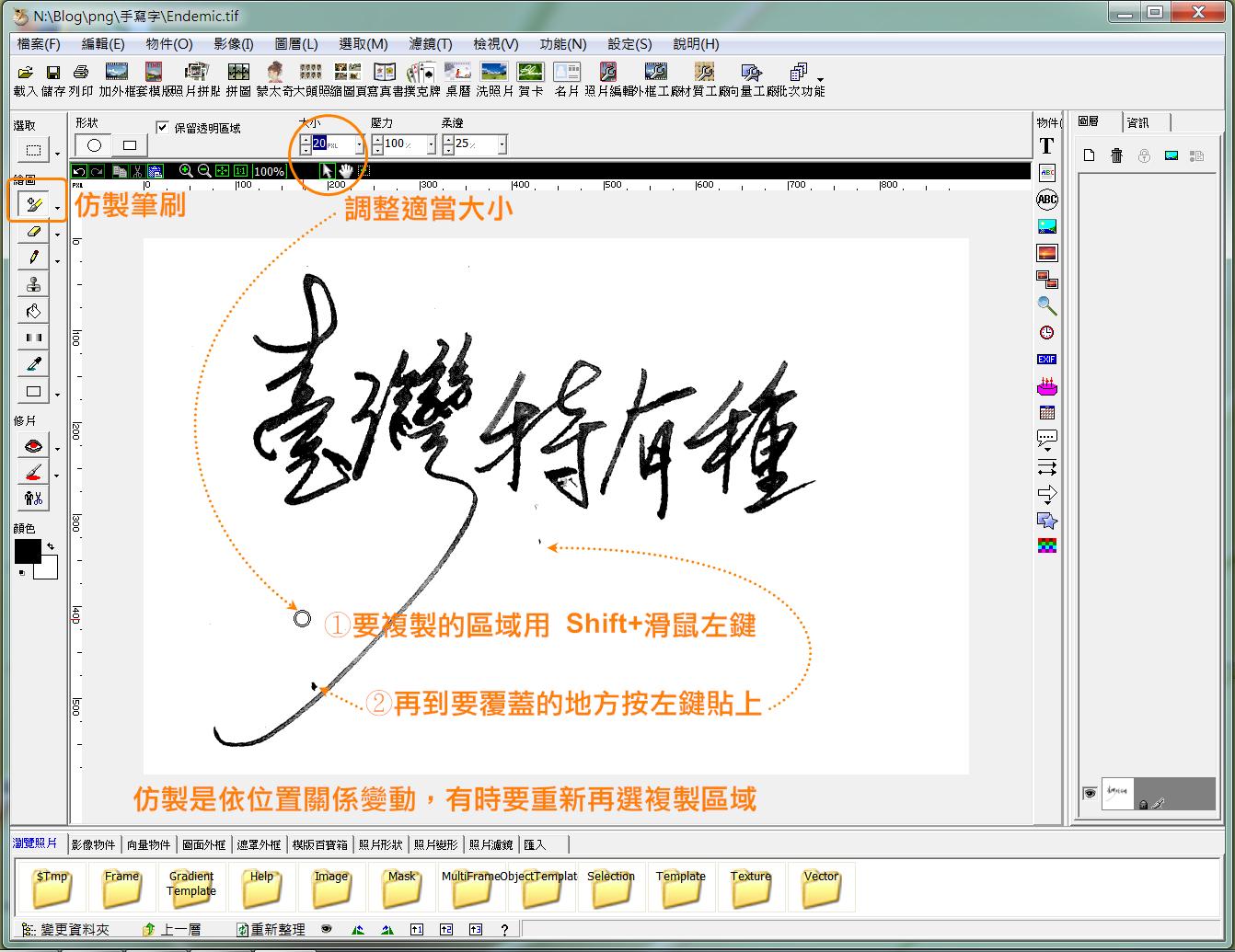 hand_Writing_02