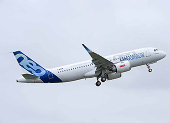 Airbus A320neo CFM LEAP-1A (Airbus)