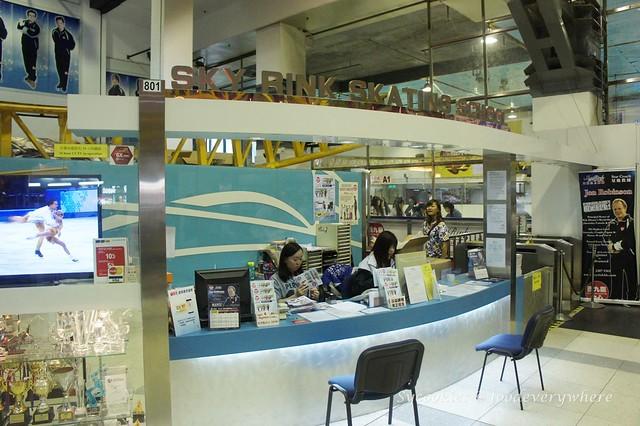 11.Dragon Centre and Apple Dorm @ Sham Shui Po Kowloon