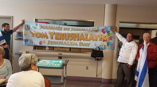 Yom Yerushalayim Celebration 2016 - Montreal