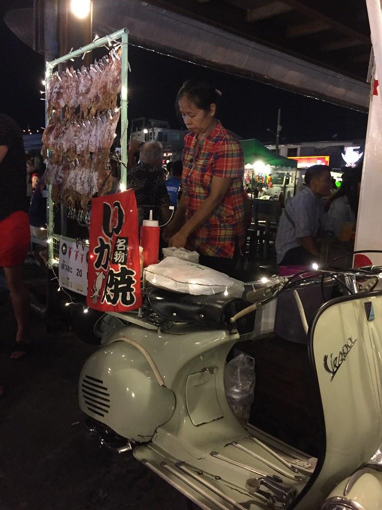 street food talad rod fai