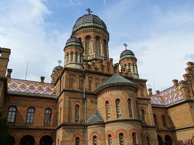 National University of Chernivtsi - Chernivtsi - Bukovina - Ukraine - 03