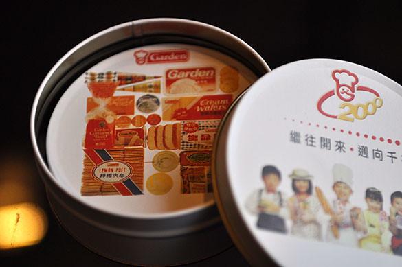 香港のスーパーでお馴染みベーカリー「嘉頓」ガーデン本社で買い物と喫茶タイム
