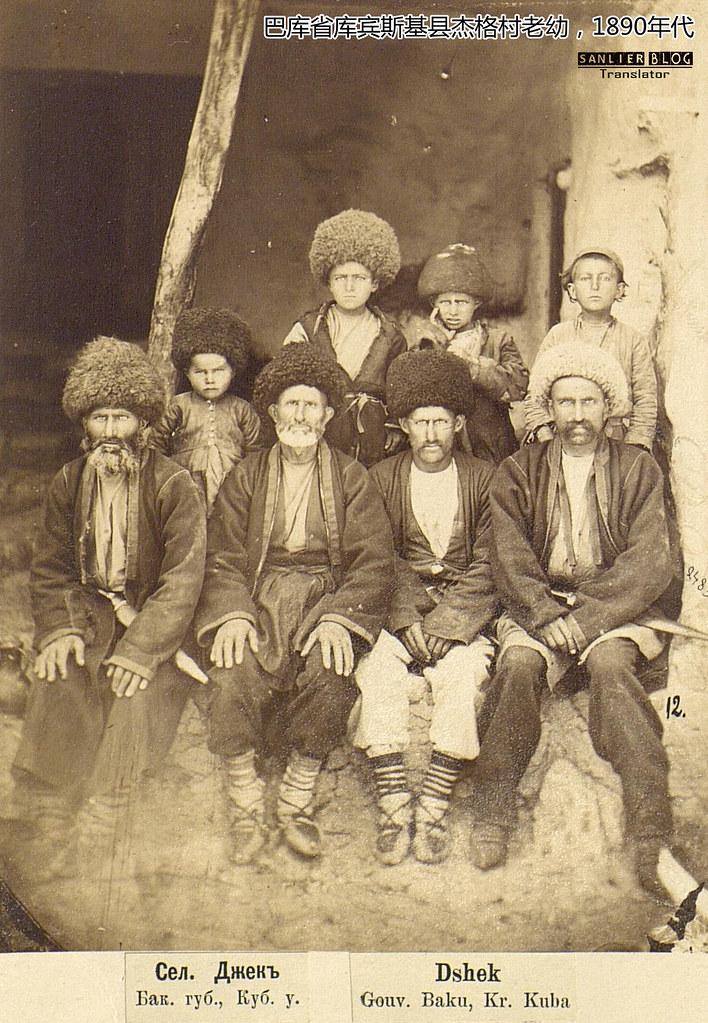 叶尔马科夫民族志摄影11