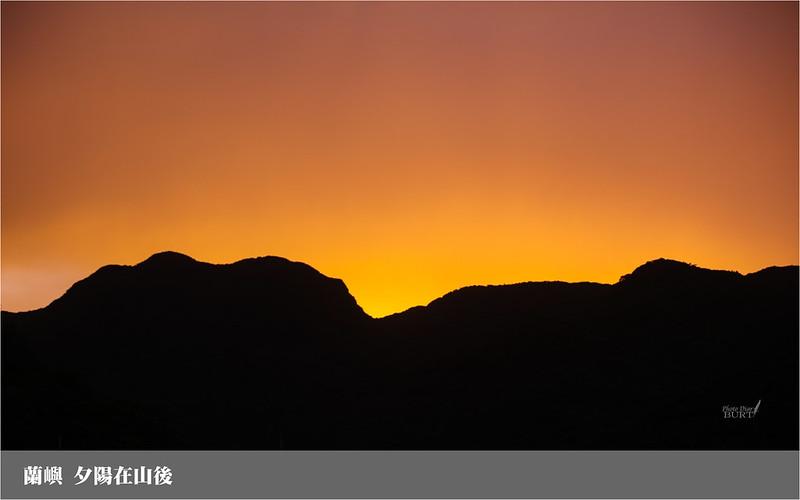 蘭嶼_夕陽在山後