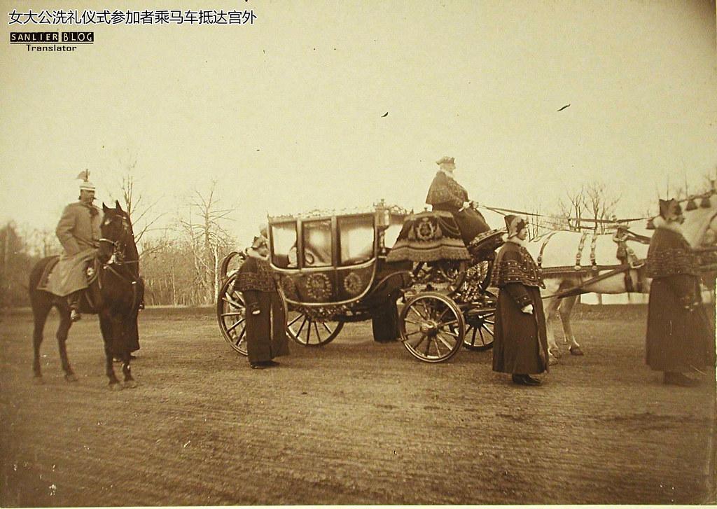 1895年奥莉佳女大公皇村洗礼08