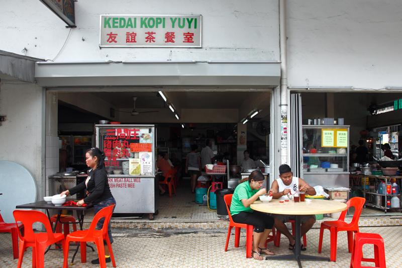 Kedai Kopi Yuyi
