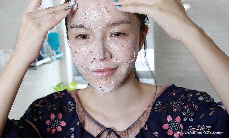 洗臉 (8)