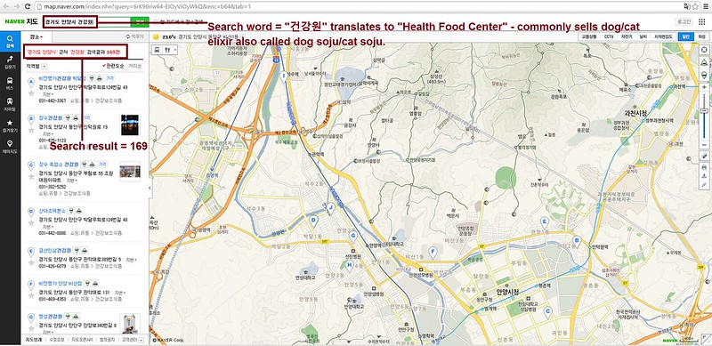 Naver search-Anyang Health Food Centers-062216