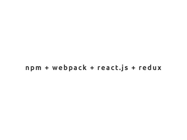 npm_webpack_reactjs_redux