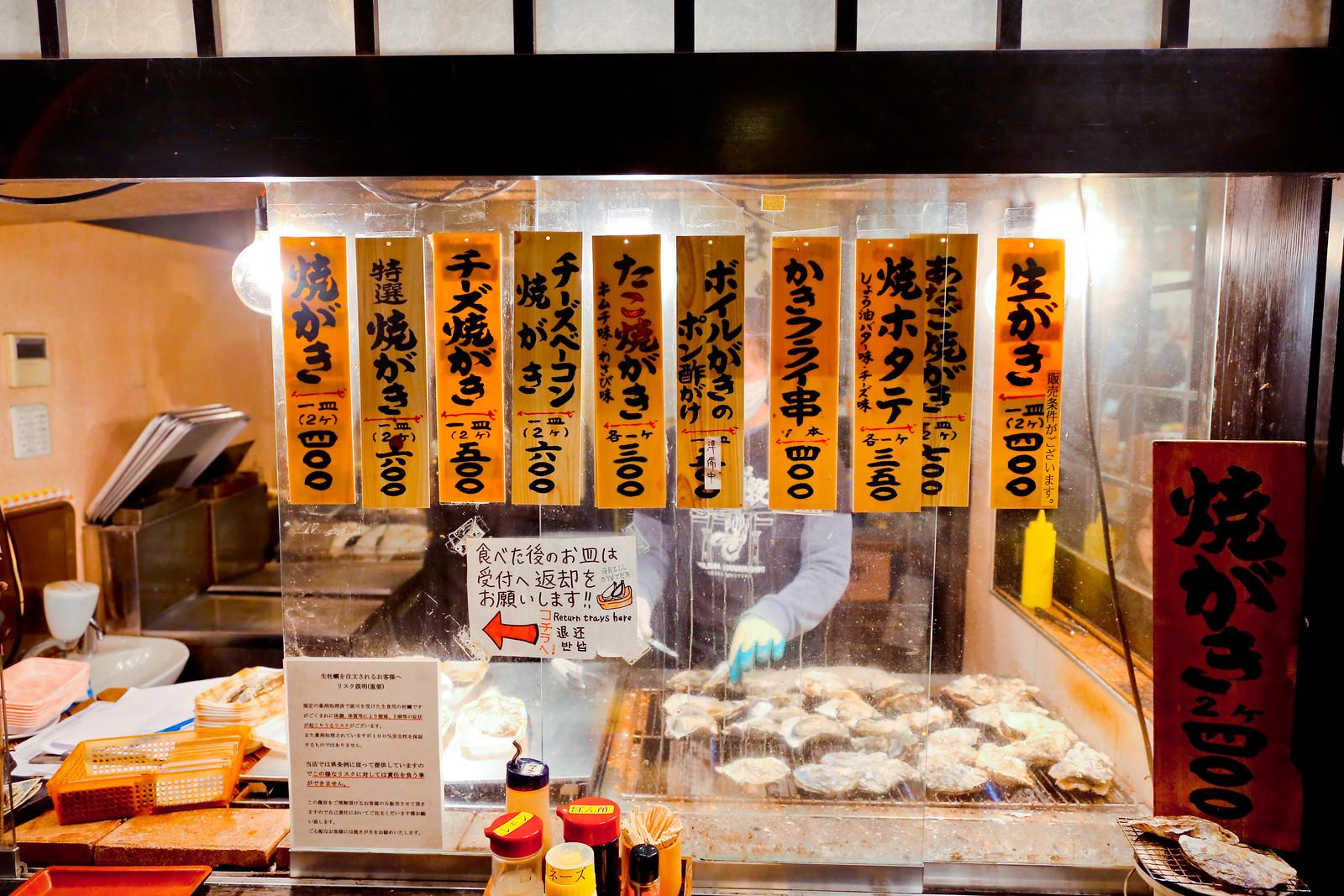 2016 宮島 Hiroshima 147