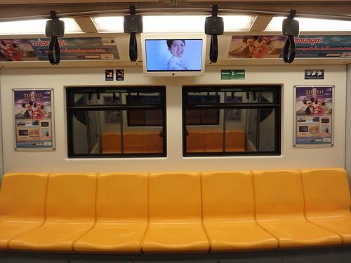 metro-back