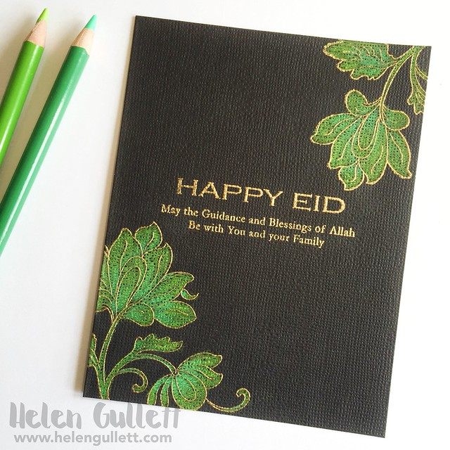 Altenew - Happy Eid
