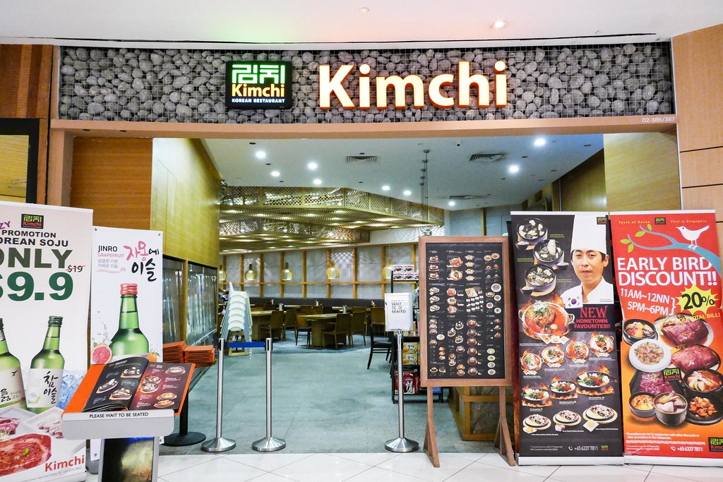 Suntec City Restaurants: Kimchi Korean Restaurant