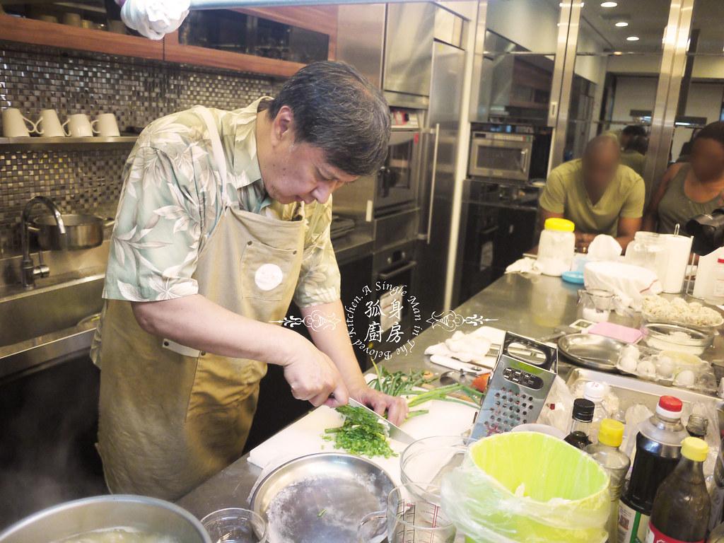 孤身廚房-夏廚工坊賞味班中式經典手路菜53