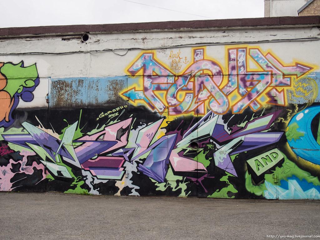 graffiti_sur-40