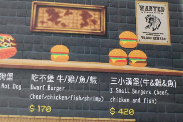 27446565333 771ce02a5a z - [台中]牛逼洋行--超級無敵厚的漢堡,真的無法一口咬下啊!@自立街 西區(已歇業)