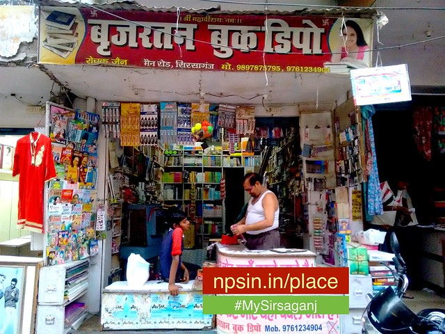 Brajratan Book Depo, one of the most oldest (around 100 years) shop of Sirsaganj, initiated by Shri Phool Chandra Jain and named due to his son Shri Brajratan Jain. At present it is taken cared by Shri Anil Kumar Jain.