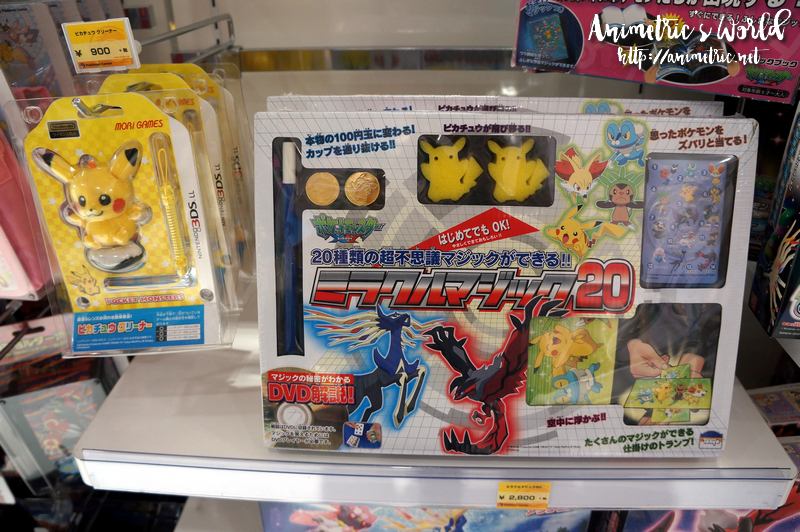 Japanese Toys And Games : Pokemon center mega tokyo in japan animetric s world