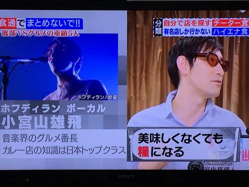 テレビ朝日のまとめないで!!に雄飛さんが出演!