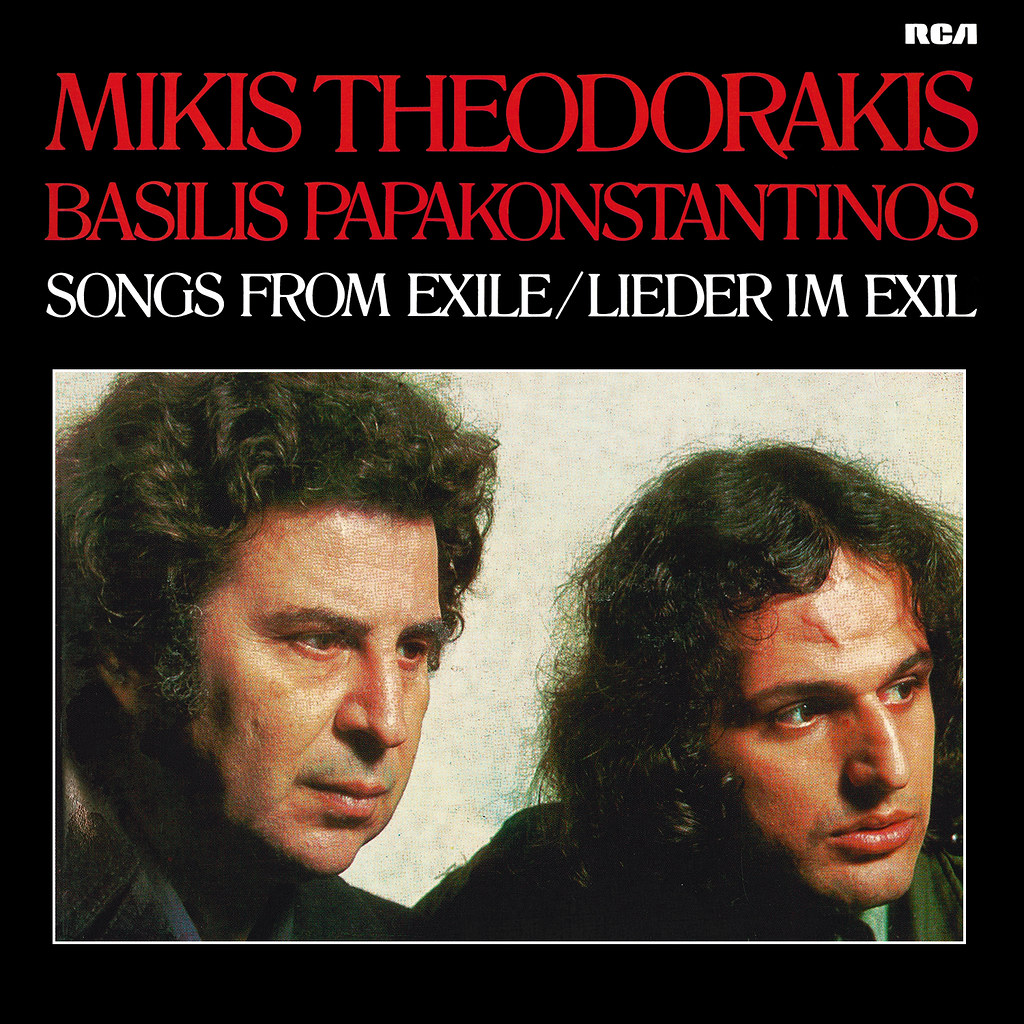 Mikis Theodorakis - Songs From Exile