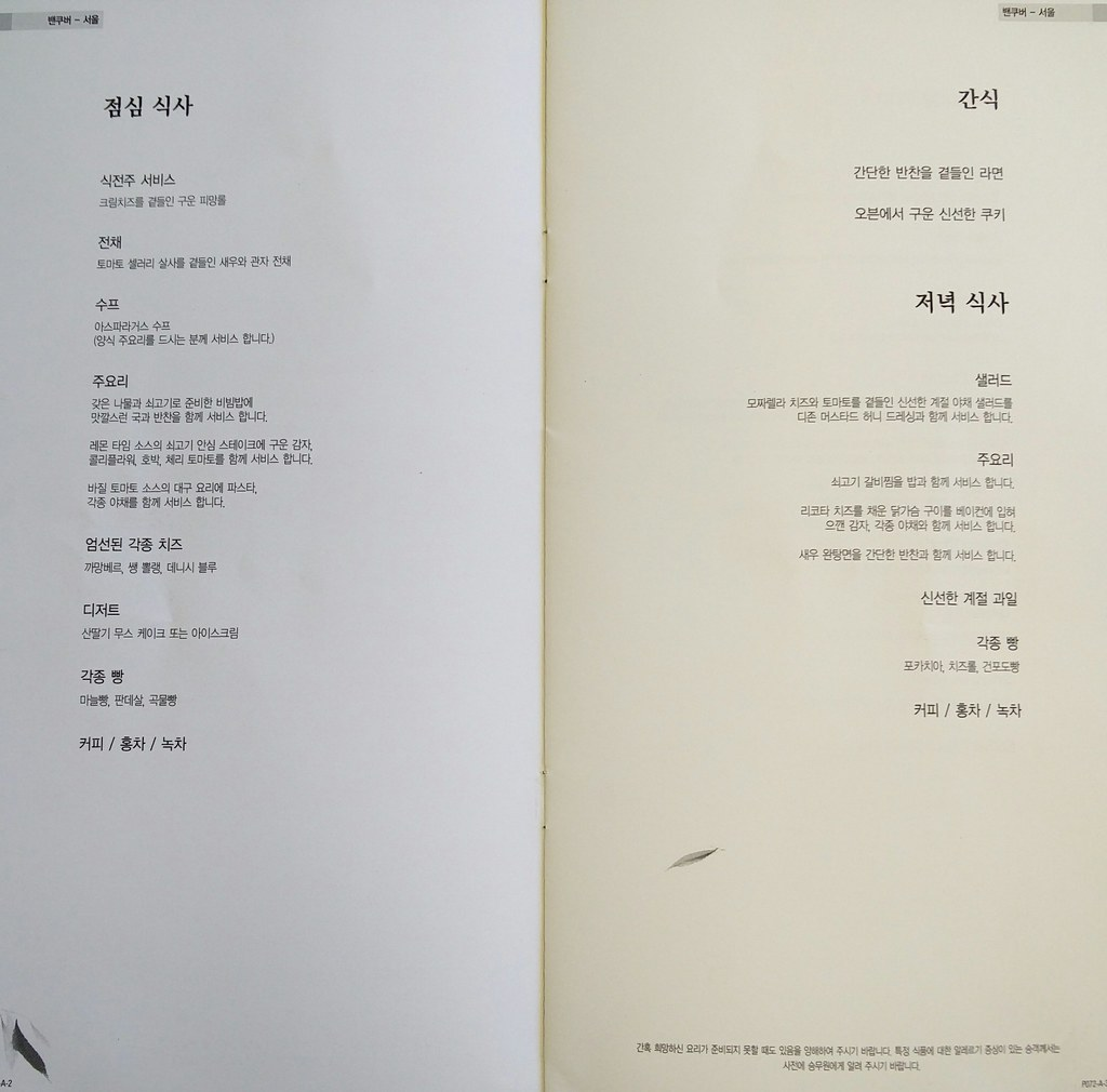 Korean menu