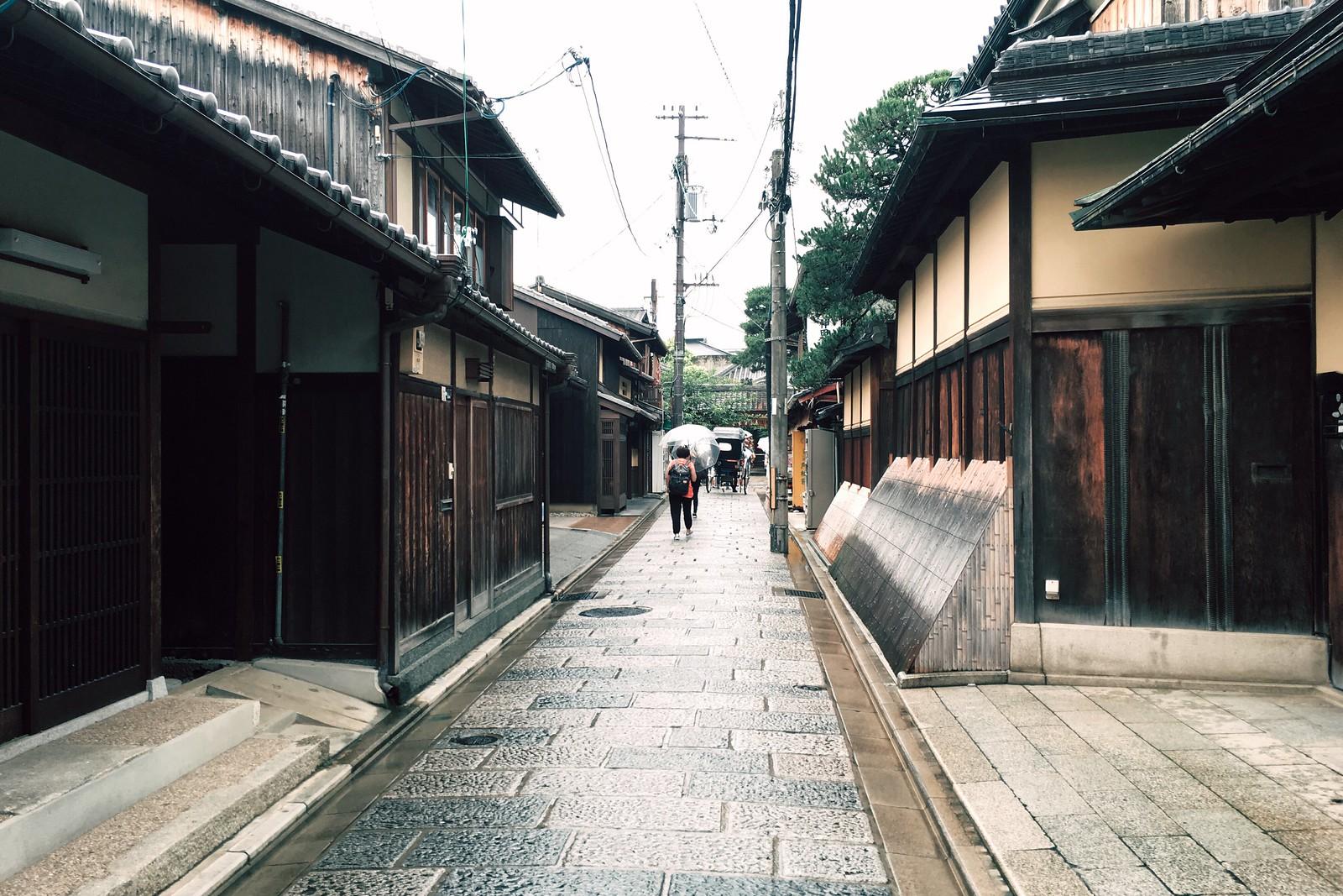 Kyoto in Japan.