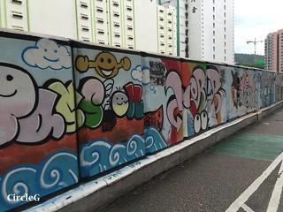 CIRCLEG 遊記 沙田 火炭 彭福公園公園 (2)