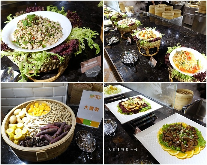 29 典華豐FOOD ‧ 自主百匯