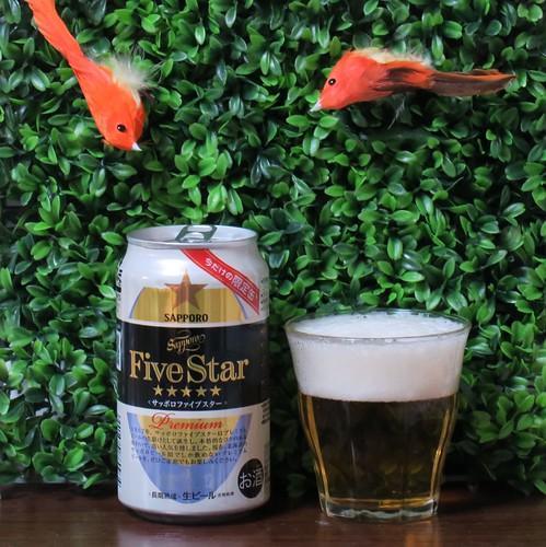 ビール:サッポロ ファイブスター
