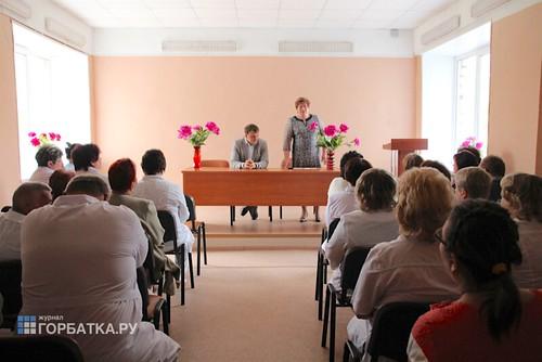 Поздравление Губернатора области В. В. Радаева сДнём медицинского рабочего