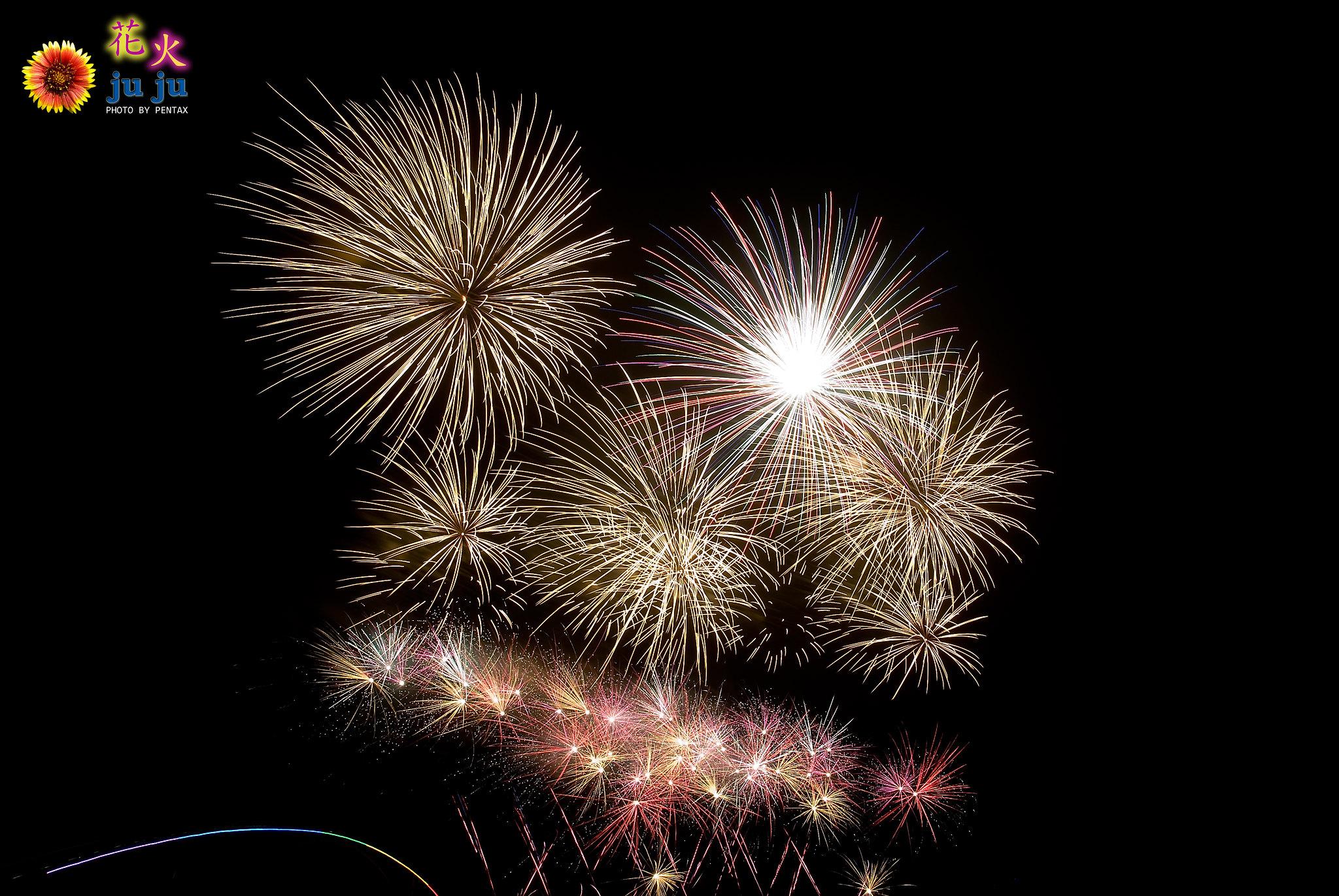 2016澎湖國際海上花火節