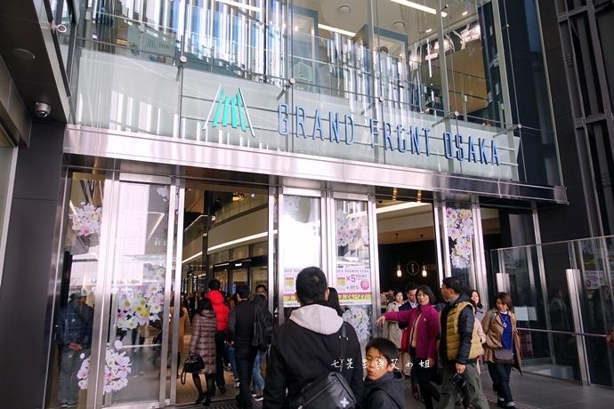 2 日本大阪梅田車站  Qu'il fait bon