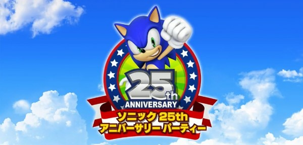 New Sonic the Hedgehog out next year