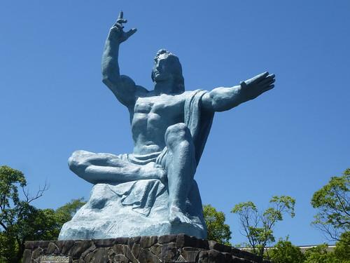 jp16-Nagasaki -1945-Parc (3)