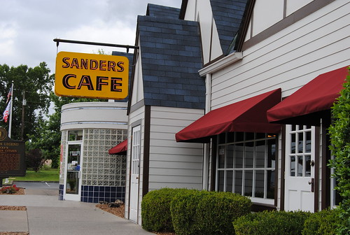 Sanders Cafe, Corbin, Kentucky