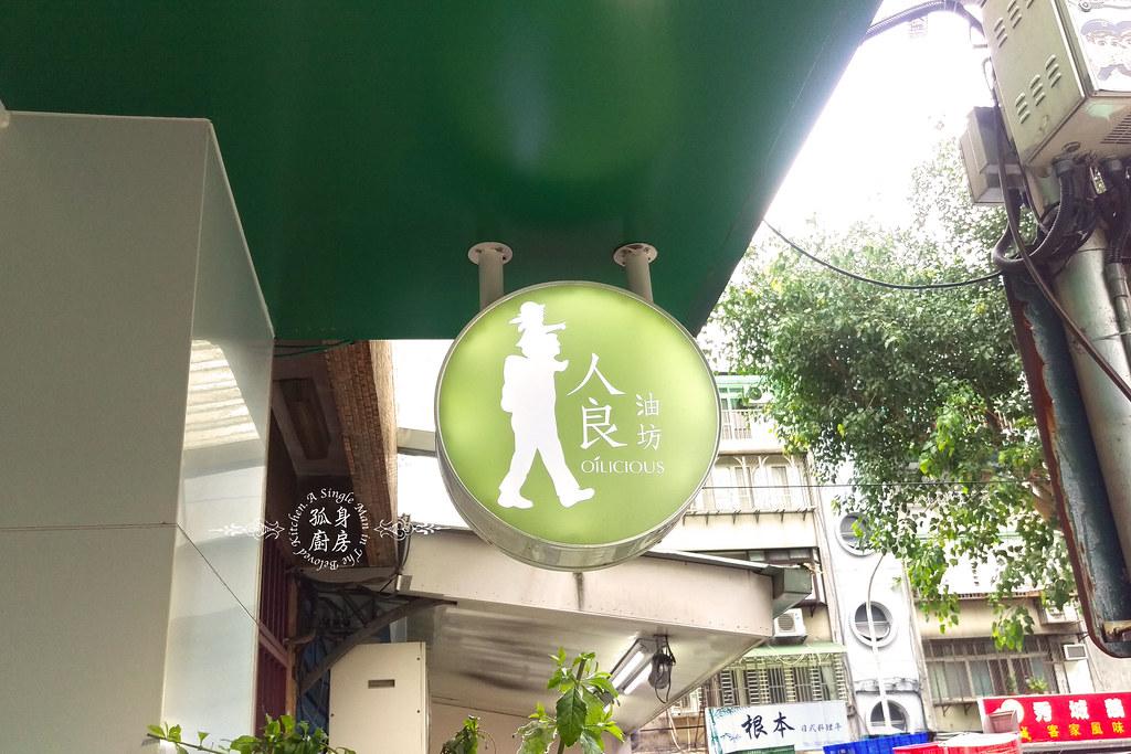 孤身廚房-台灣唯一自榨的優質初榨橄欖油8