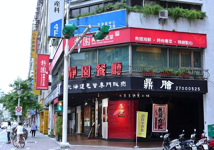1 鼎膾北海道毛蟹專門店 無敵海景生魚丼2.1 澳洲和牛鍋物買一送一