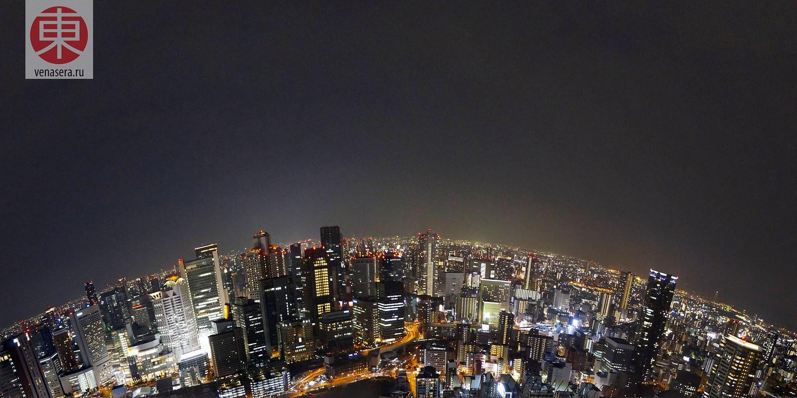 Ночные фото с Umeda Sky Building г. Осака